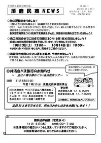 310_1_.JPG