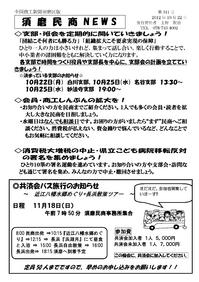 311_1.JPG