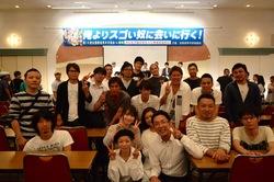 業者青年交流会②.JPGのサムネール画像