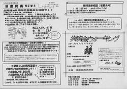 news2642.jpg