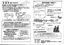 news265.jpg
