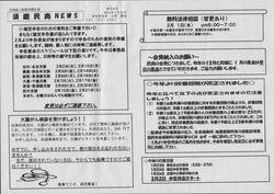 news274.jpg