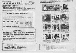 news286.jpg